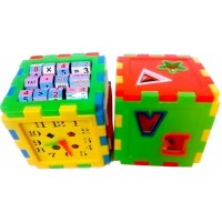 Educational All in One Blocks Set