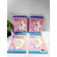 biZyug Fantastic Scratch Book with Pen Stick for Return Gift