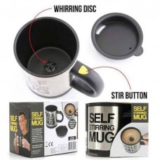biZyug Self Stirring Coffee Mug for Automatic Self Mixing